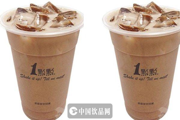[多图]一点点奶茶一点点奶茶店哪一款饮品好喝?